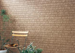 外壁塗装・外壁リフォーム